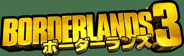 BORDERLANDS3 ボーダーランズ3